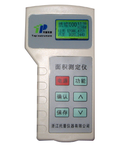 面积仪 测亩仪 GPS测亩仪 手持GPS测亩仪 TMJ系列测亩仪 专业面积