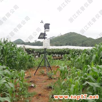 农业环境监测站