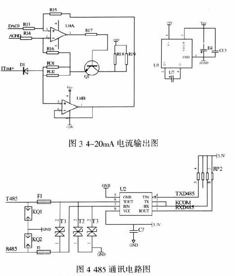 炬为安姐usb检测仪电路原理图