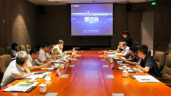 托普云农:耕地质量检测仪器与样品信息检索工具研讨会在杭召开