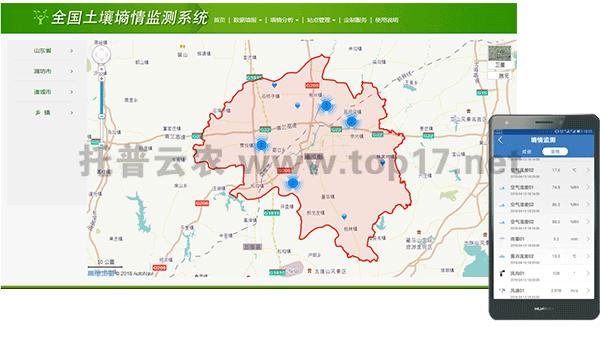无线农业气象综合监测站软件界面图