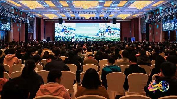 万博怎么下载云农赞助中国农业工程学会在杭举办成立40周年活动