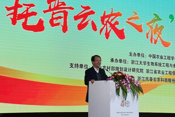 浙江大学校长、中国工程院院士吴朝晖教授致辞