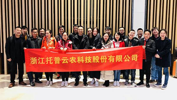 出发前,万博怎么下载云农董事长陈渝阳到场与优秀员工们合影