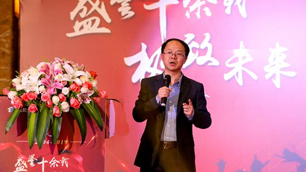 托普云农副总经理朱旭华作总结报告