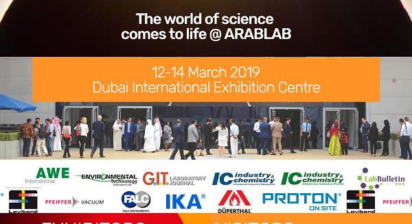 """2019中东迪拜国际实验万博体育app最新版本及检测设备展(简称""""ARAB LAB"""")在阿联酋迪拜国际展览中心如期举办"""