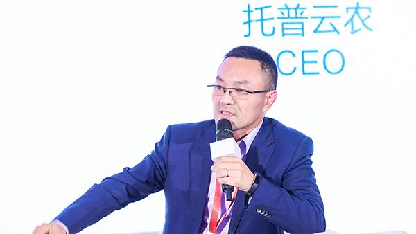 陈董事长发表自己对数字农业领域国际形势以及万博怎么下载云农未来发展的看法