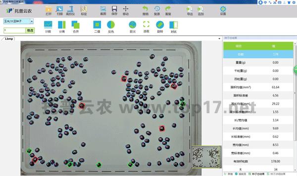 TPKZ-3界面图