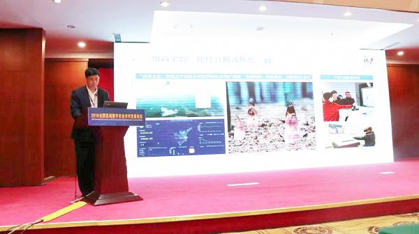 浙江德清县委副书记、县长敖煜新分享德清早园笋数字化经营模式
