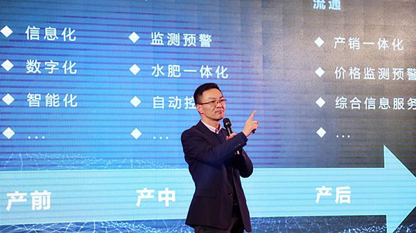 万博怎么下载云农陈渝阳董事长强调服务的重要性