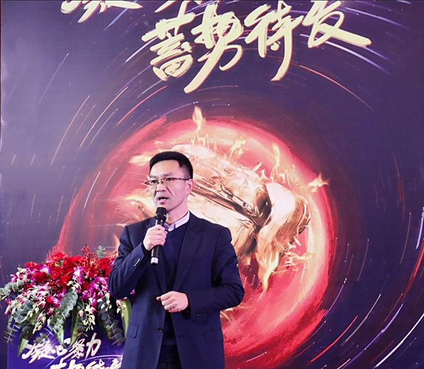 万博怎么下载云农董事长陈渝阳