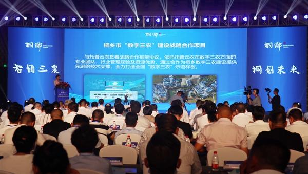 浙江万博怎么下载云农科技股份有限公司与桐乡市人民政府正式签署了《数字三农建设战略合作协议》