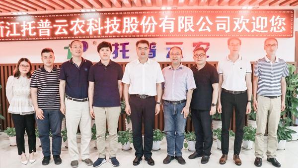 桐乡市副市长徐刚曾在万博怎么下载云农考察调研