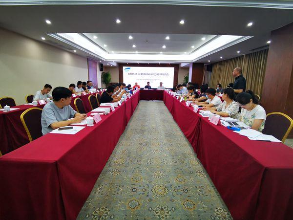 农业农村部耕保中心在杭举办耕地质量数据展示功能研讨会