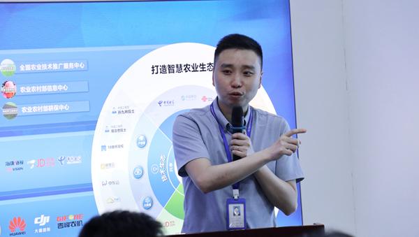 万博怎么下载云农软件总监王惠义介绍公司底层开发技术优势