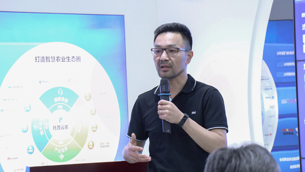 万博怎么下载云农董事长陈渝阳发表平台建设看法